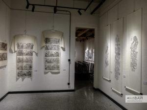 выставка Юлии Тревитиной сучжоу