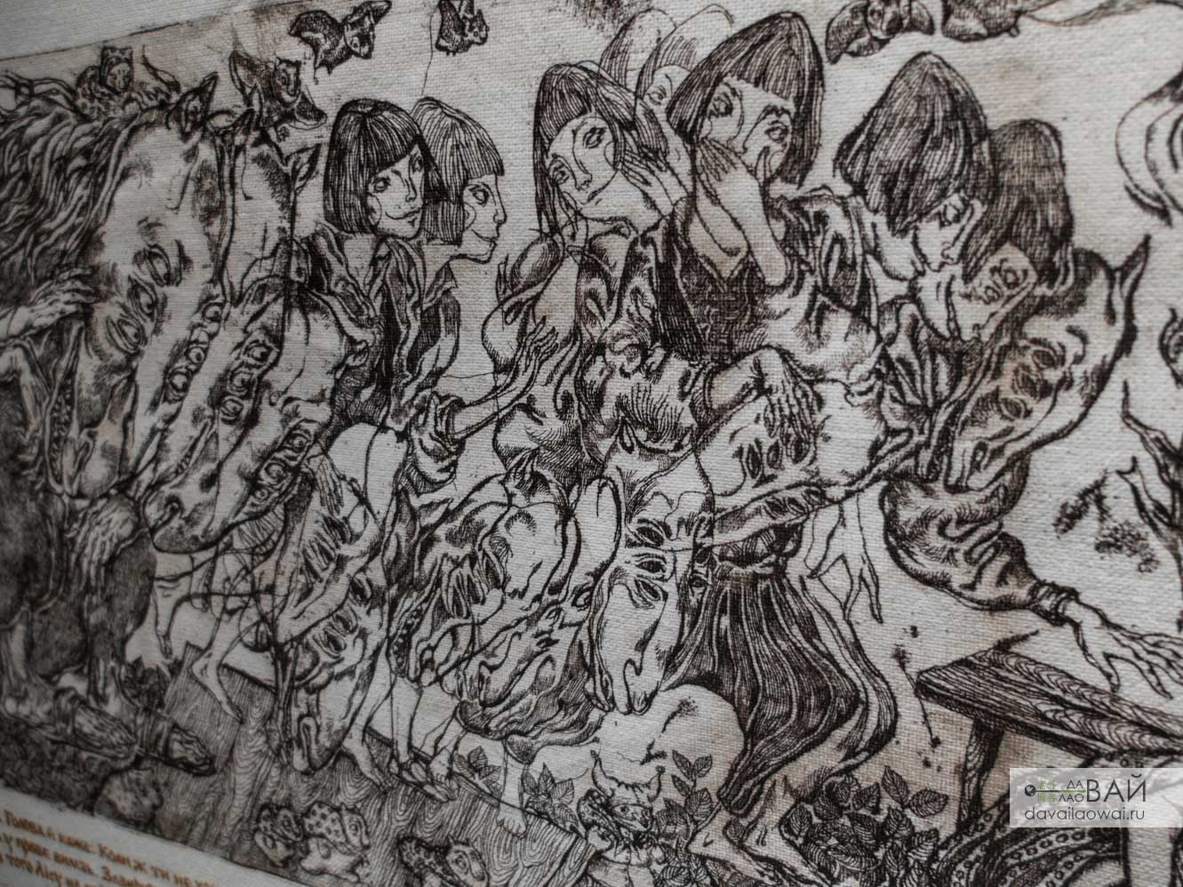 Юлия Тревитина иллюстрации сучжоу