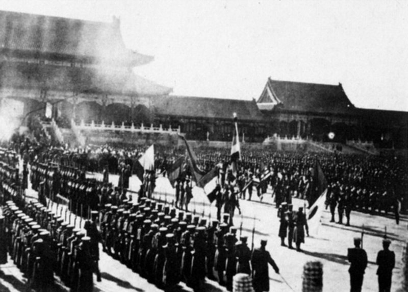 Взятый запретный город в Пекине