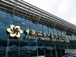 павильон кантонской выставки гуанчжоу