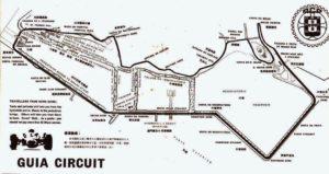 трасса Макао 1966 года