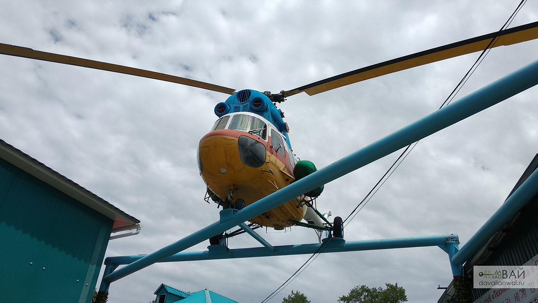 ретро музей владивосток вертолет Ми-У2