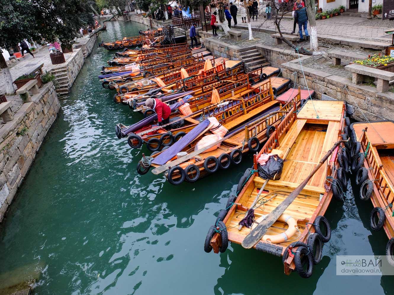 китайская венеция тунли tongli