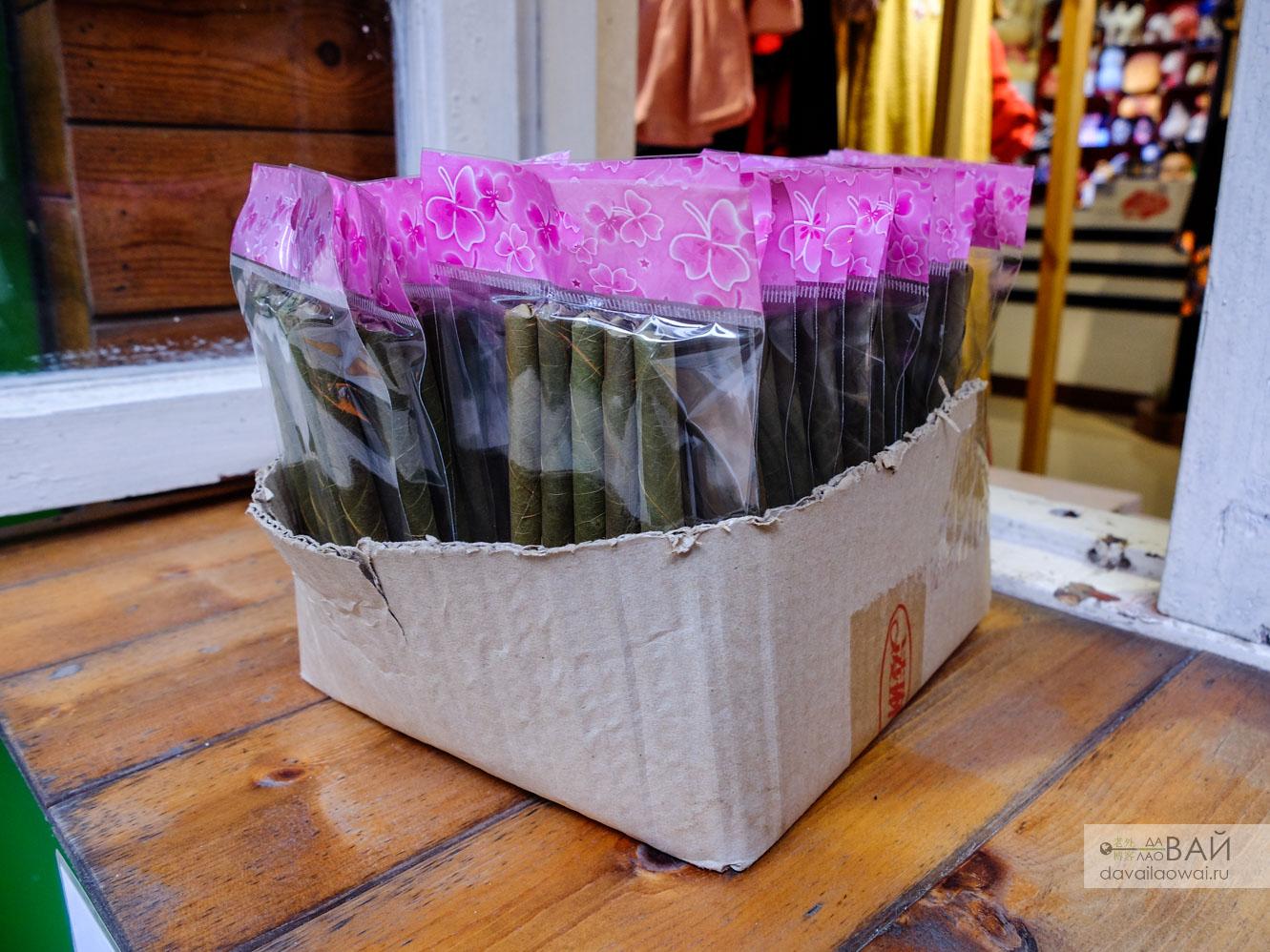 китайские сигары в тунли
