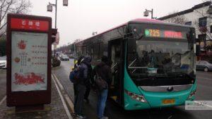 как доехать до тунли на автобусе