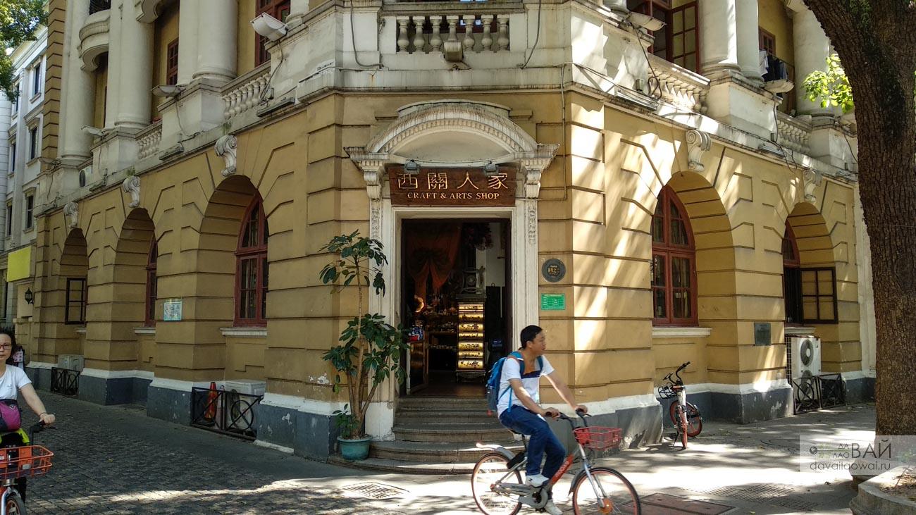 магазин антиквариата Шамянь гуанчжоу