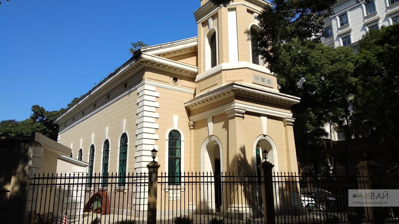 церковь христа на острове Шамянь 沙面基督堂