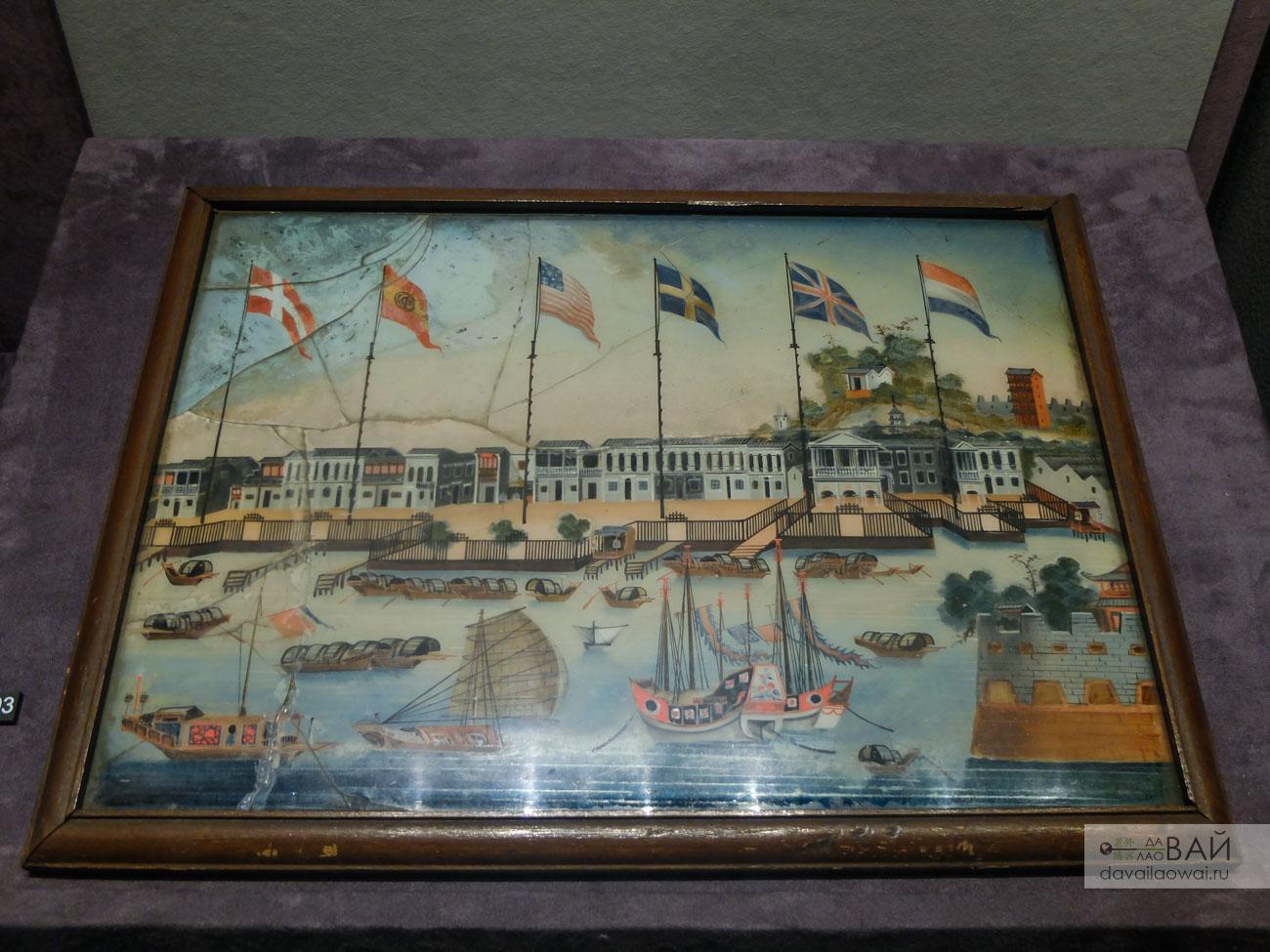 картина 13 фабрик гуанчжоу