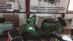 Т200 М Тула