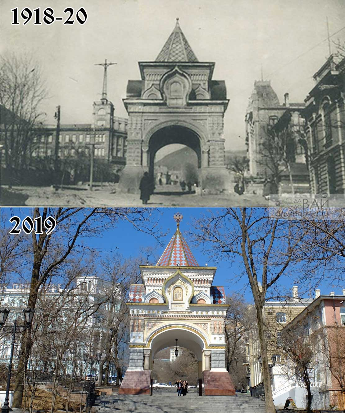 Арка цесаревича Николая. Уничтожена коммунистами. Восстановлена в 2003 г