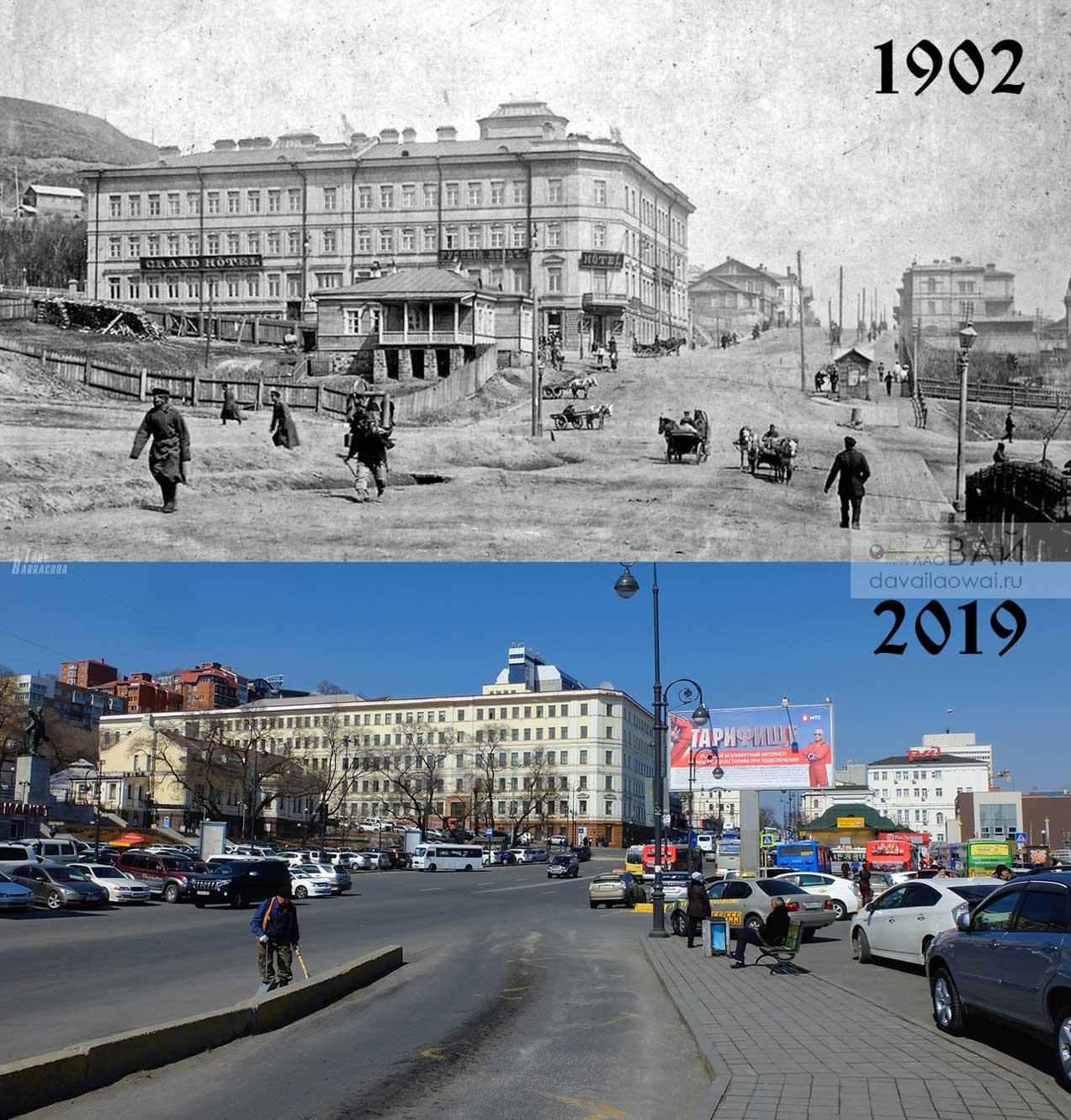 """Вокзальная площадь владивосток. Большое здание – """"Гранд отель."""""""