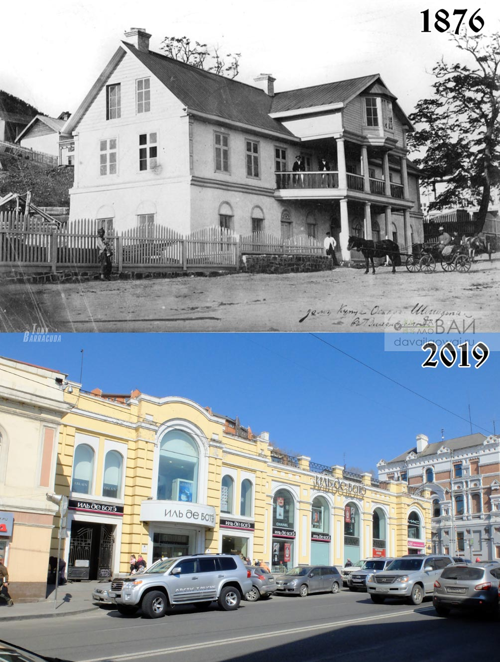Дом купца Оскара Шмидта во Владивостоке