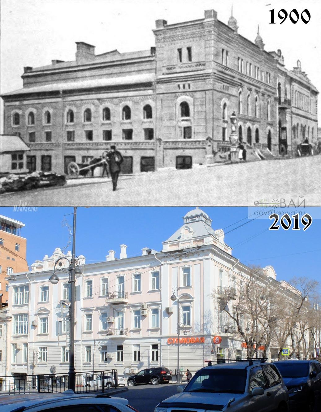 Театр и Отель – Столовка №1.
