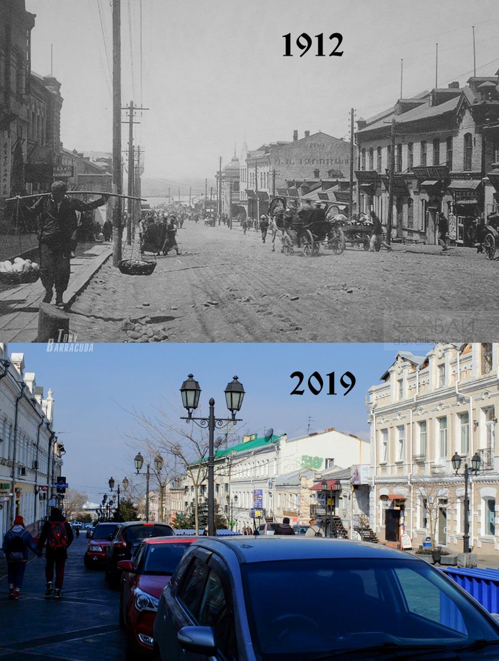 ул пекинская арбат владивсоток старое фото сравнение