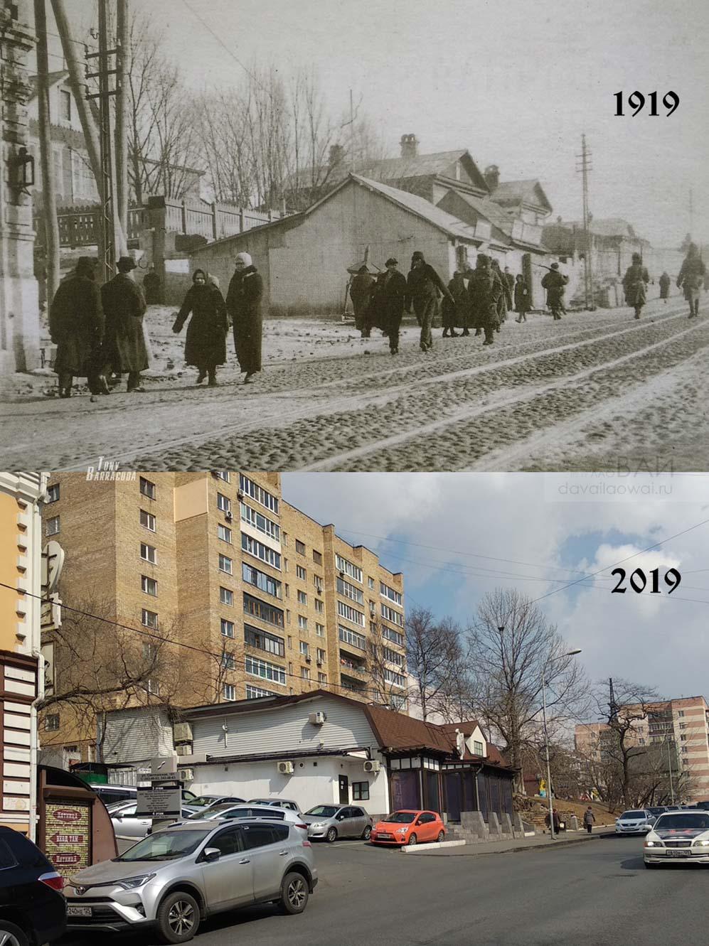 матросская слободка владивосток история фото