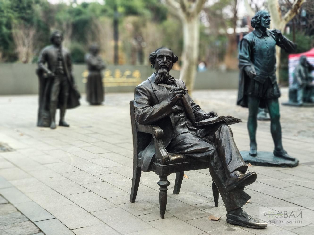 Литературный сквер в Шанхае 世博文豪广场