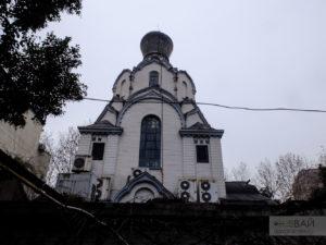 русская церковь в шанхае