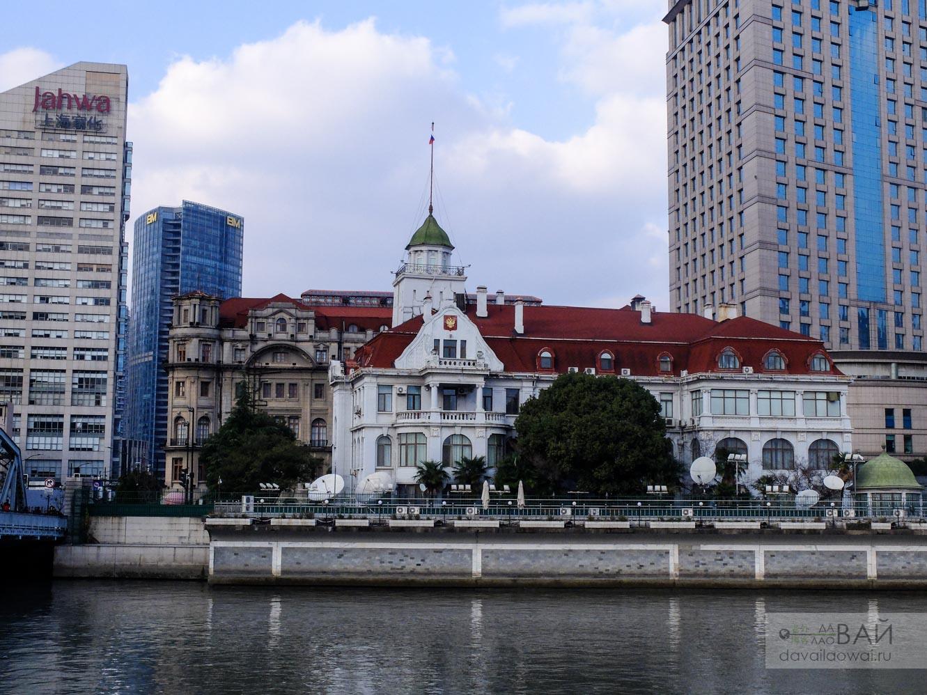 русское консульство в шанхае