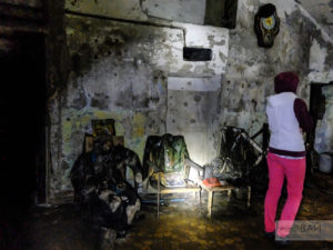 "бункер НКВД владивосток или Спецобъект МПВО №1 ""Объект В-11"