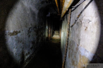 бункер нквд владивосток б-11
