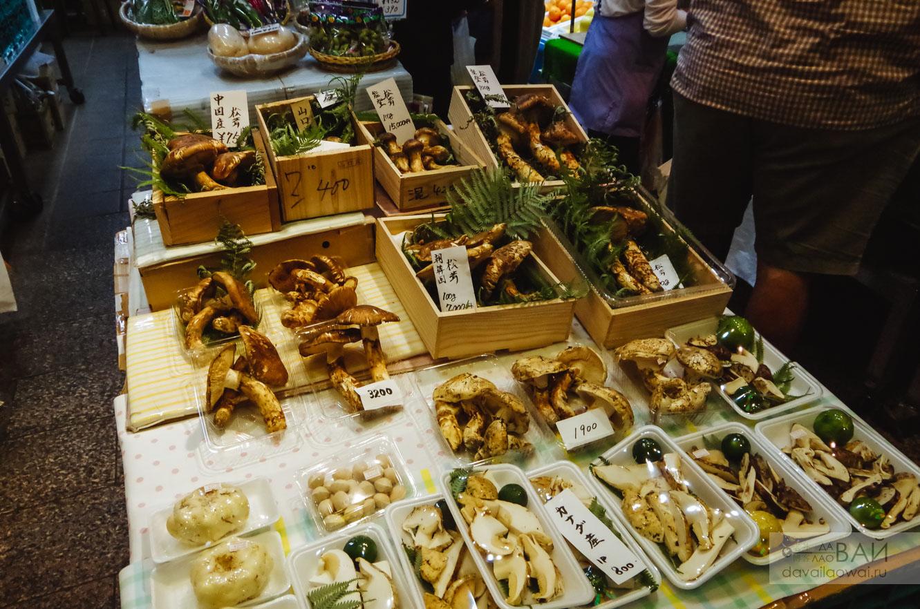 японские грибы рыбный рынок киото рынок нишики nishiki market