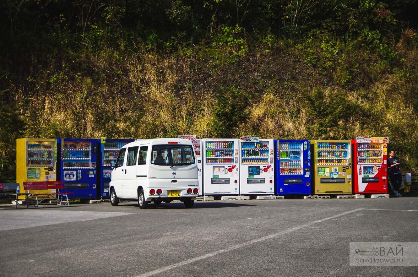 автоматы с напитками япония киото