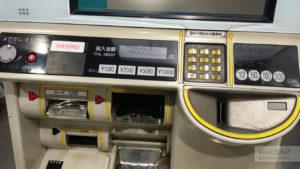 автомат метро в токио