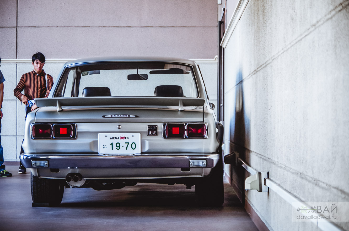 Nissan Skyline Toyota megaweb