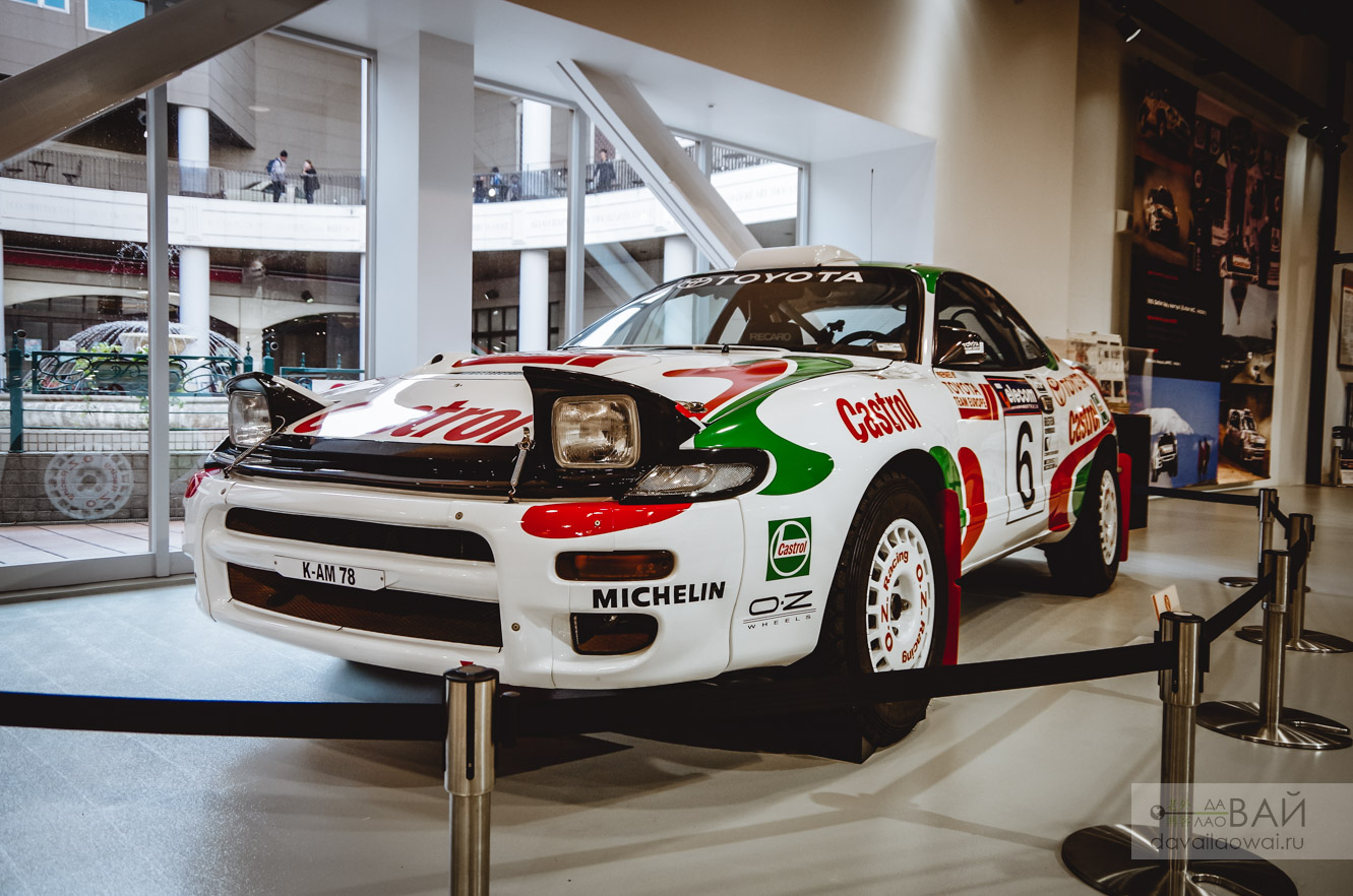 TTE's Celica GT-Four (ST185) Group A rally car, 1995