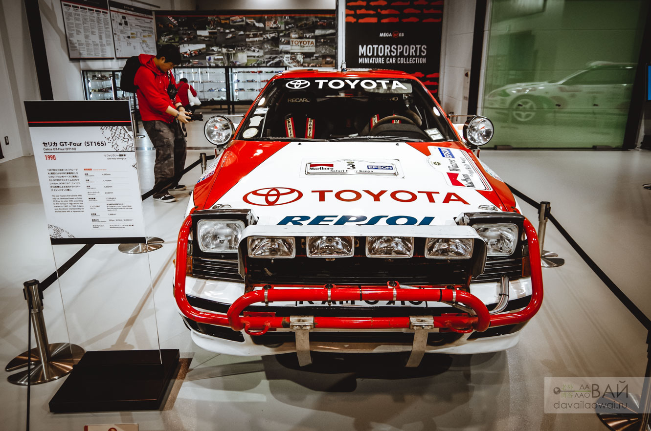 Toyota Celica GT-Four (ST165) Group A rally car, 1990 Safari Rally