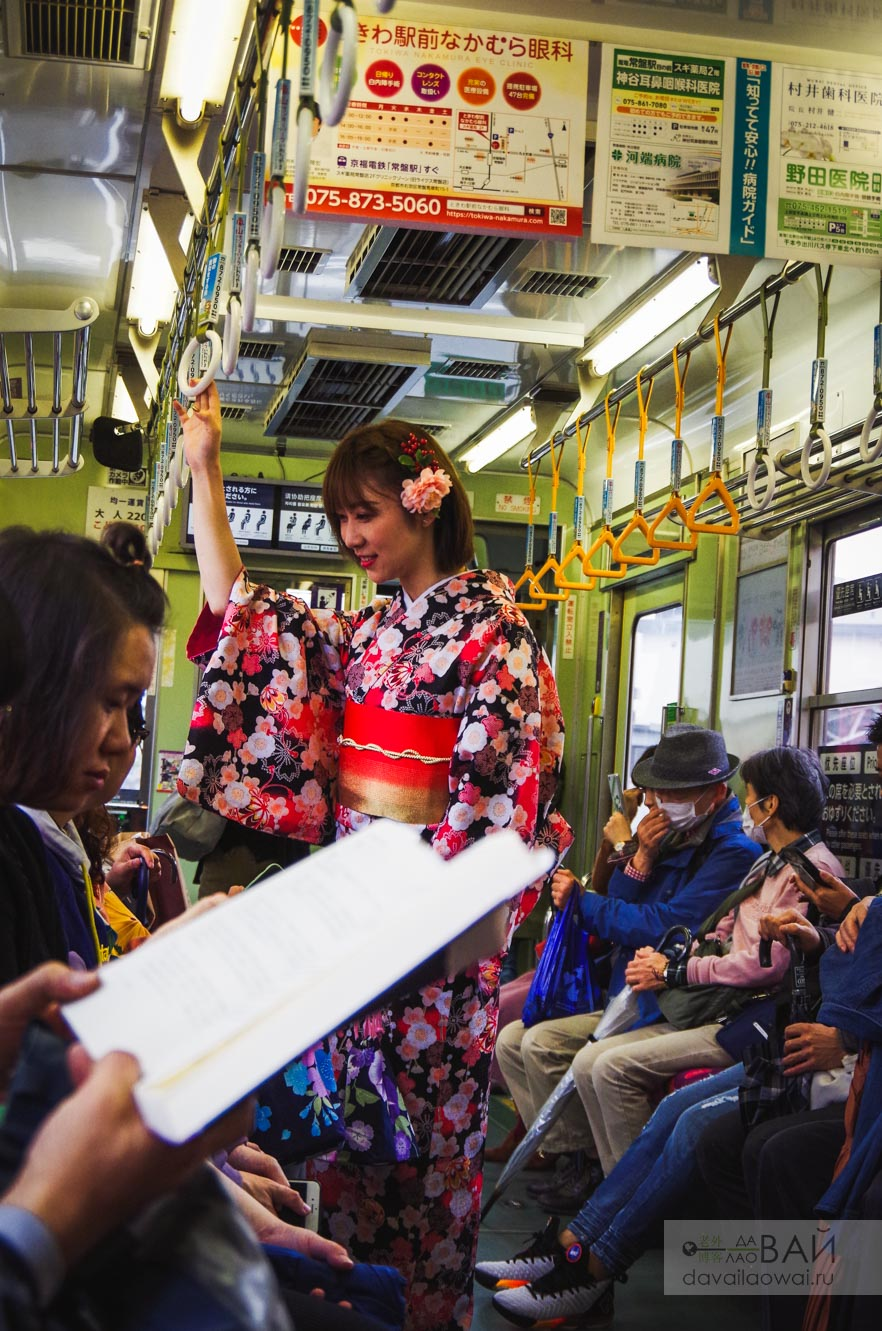 японка кимоно киото метро