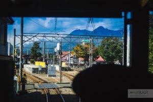 поезд до кавагучико