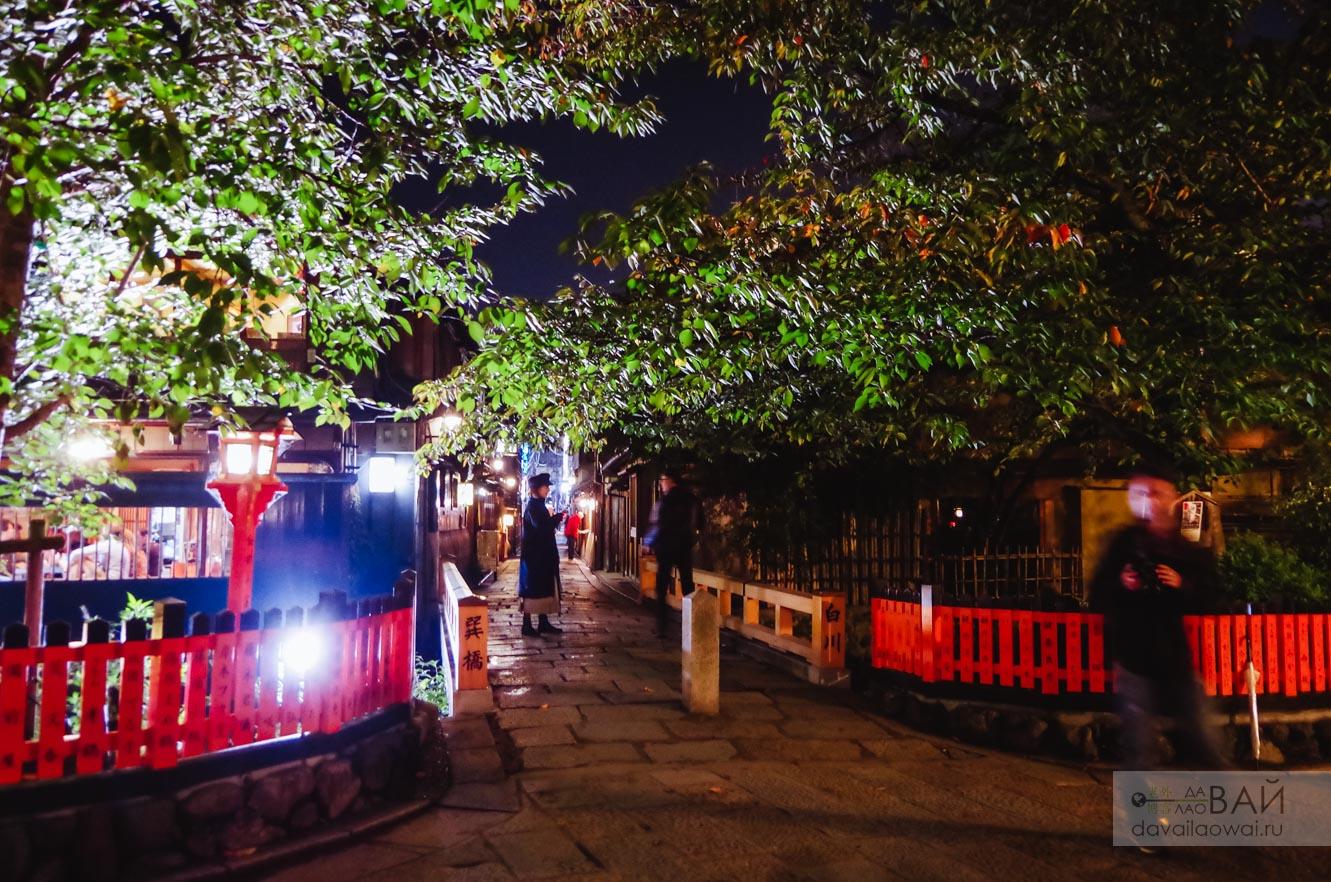 вечерний старый квартал гион токио