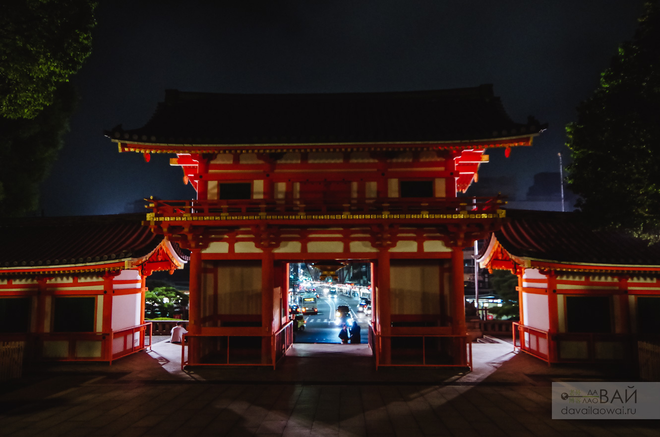 гион ясака 八坂神社