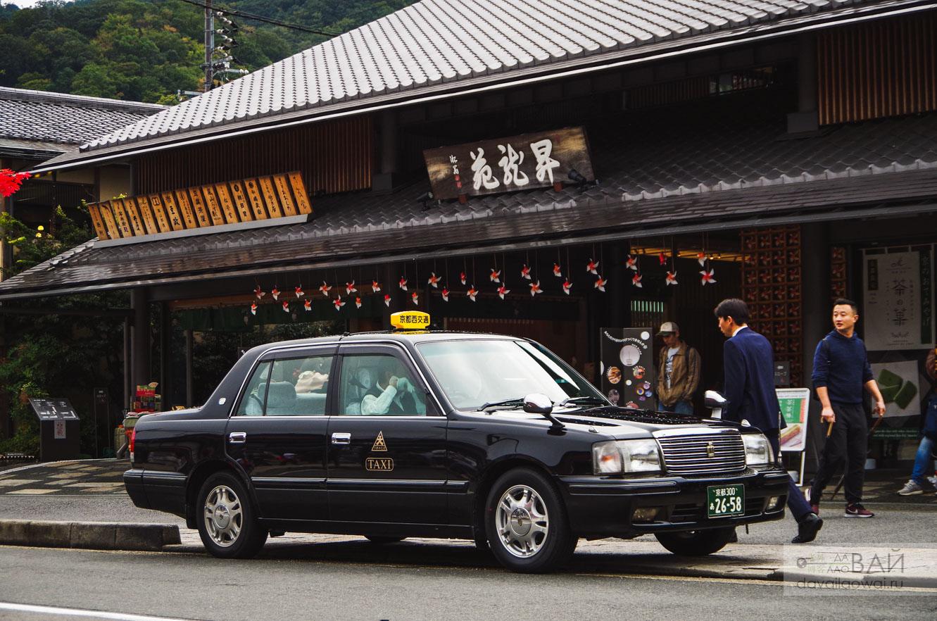 такси в киото