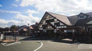 kawaguchi railway station