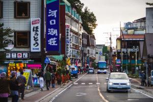 city of kawagushiko город кавагучико