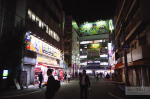 магазин отаку осака япония