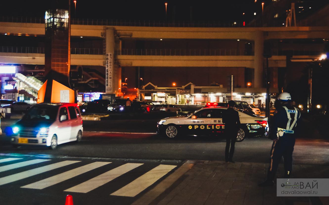 полиция на дайкоку футо