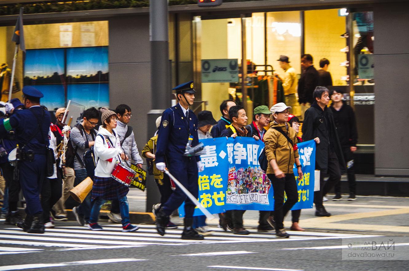 демонстрация рабочих в токио