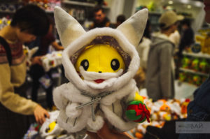 покемон кафе токио Pokémon Center Tokyo DX