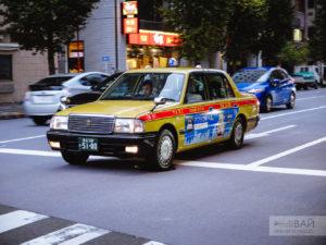 такси токио toyota crown comfort