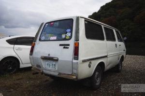 Toyota Liteace Delux