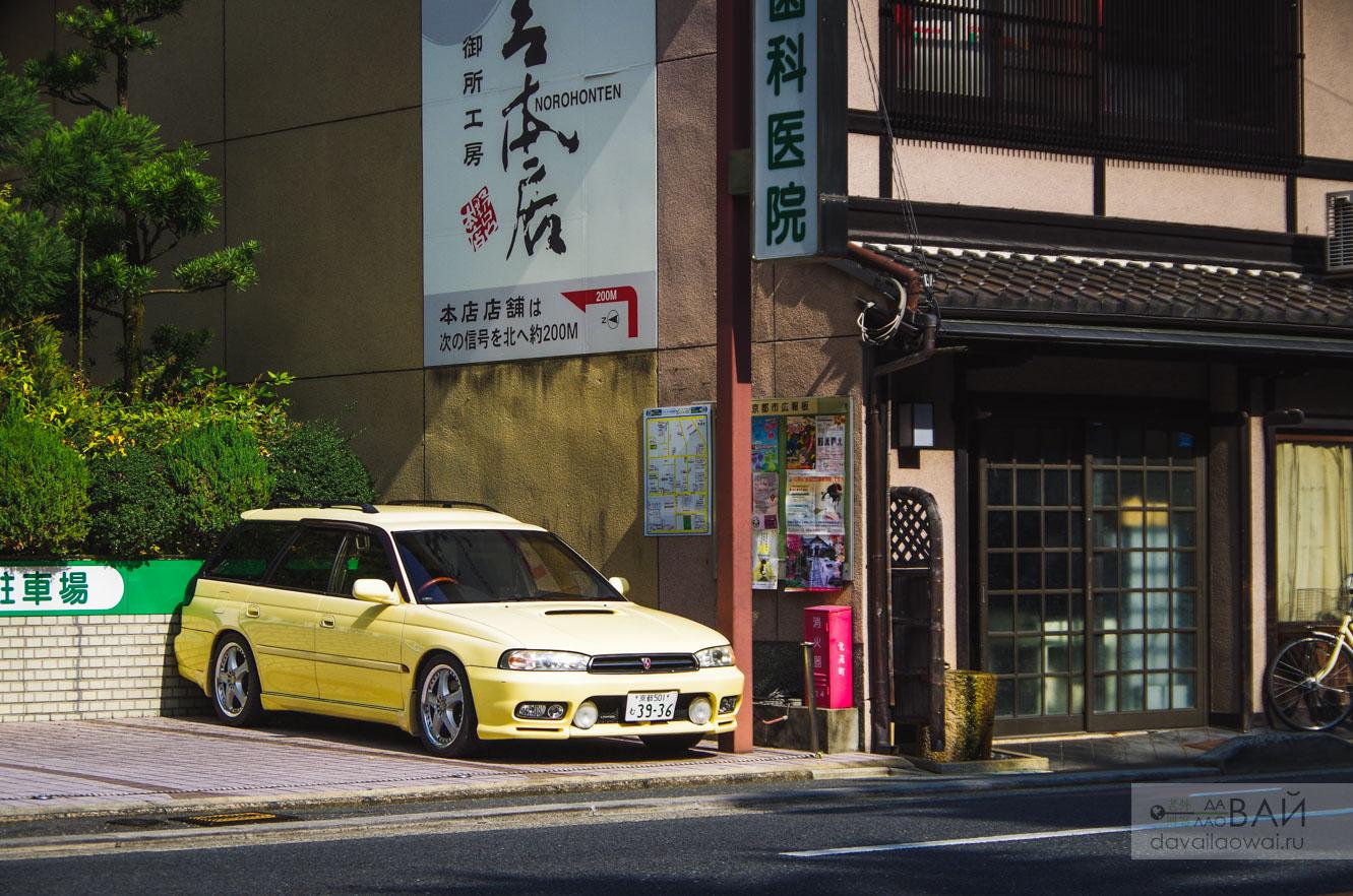 Subaru Legacy GTB Cashmere yellow