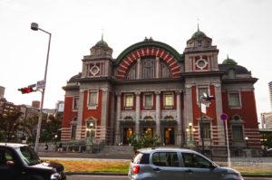 Общественный Холл города Осаки (Osaka City Central Public Hall