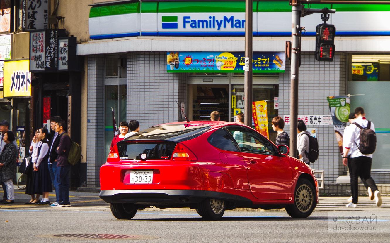 Honda insight ZE1 tokyo