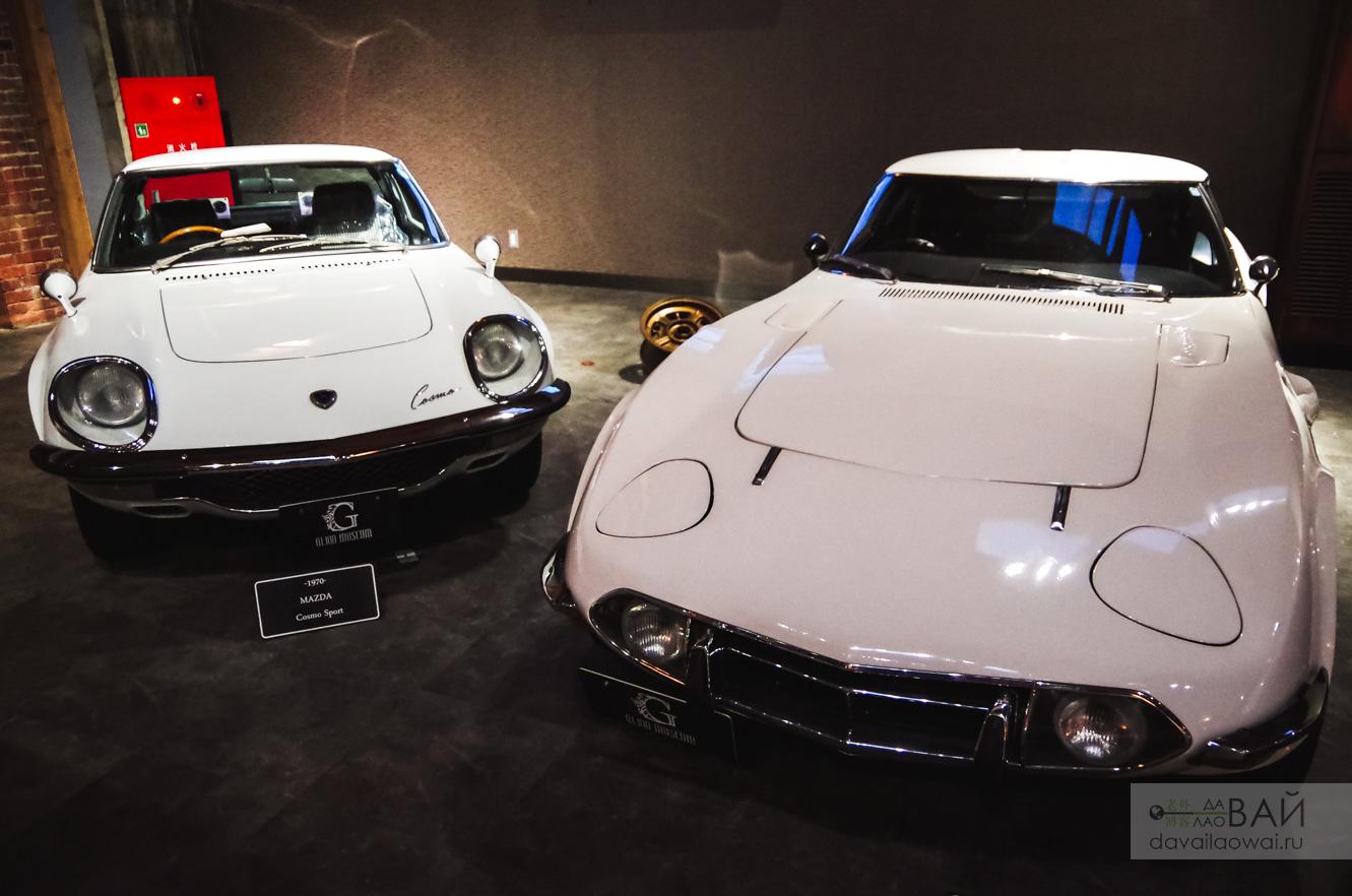 Mazda Cosmo и Toyota 2000GT