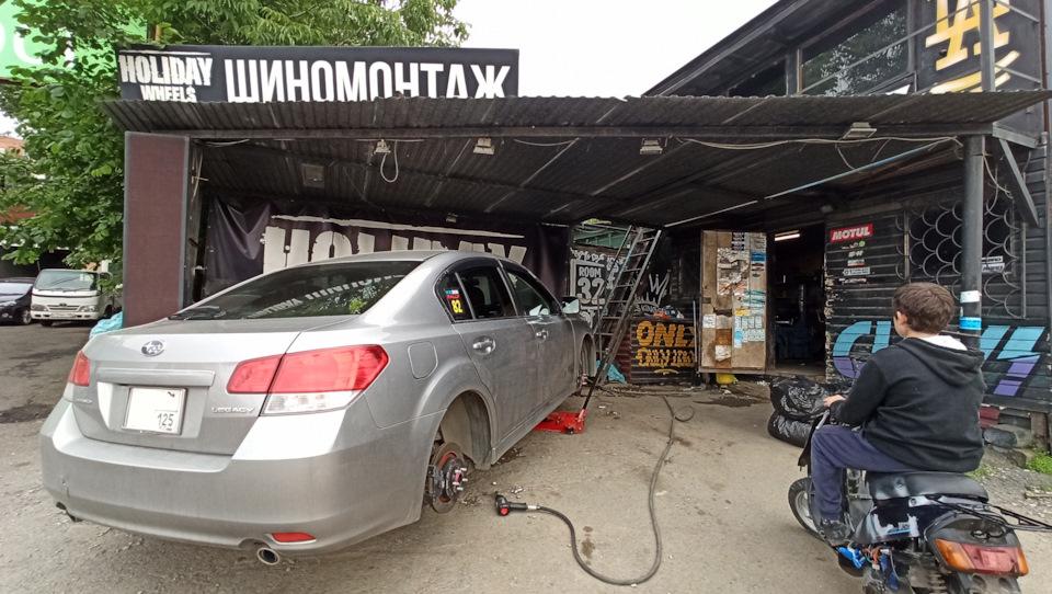 holiday wheels владивосток