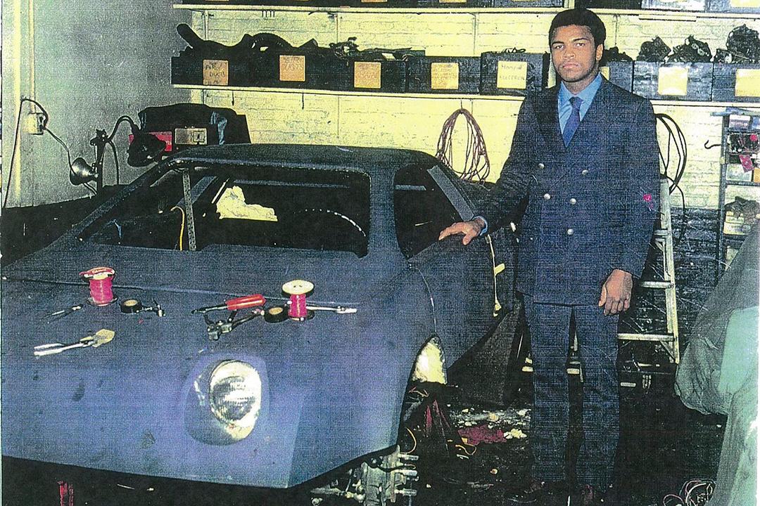Mohammed Ali Corwin Getaway 1969